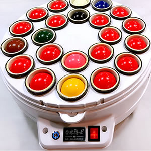 Snooker Ball Washers & Cleansers